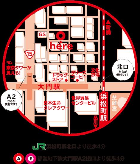 メディカアド 会社所在地 MAP